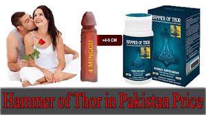 Hammer of thor - Lazada   - ราคา เท่า ไหร่  - วิธี ใช้