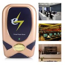 Power Factor Saver - พัน ทิป - ร้านขายยา - Thailand