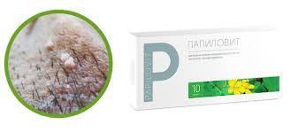 Papilovit - Lazada - หา ซื้อ - ดี ไหม