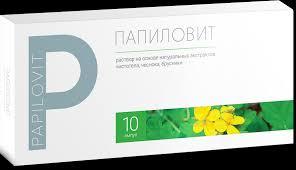 Papilovit - pantip - คำแนะนำ - ฟอรัม