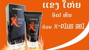 X-Plus Gel- Thailand - รีวิว - วิธี ใช้