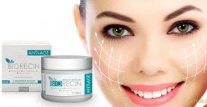 Biorecin - pantip - ข้อห้าม - ของ แท้
