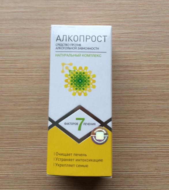 AlkoProst - ผลข้างเคียง - ราคา - ข้อห้าม